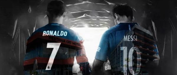 梅西和C罗的另一场战争:足球顶级流量明星如何玩转酒店生意?
