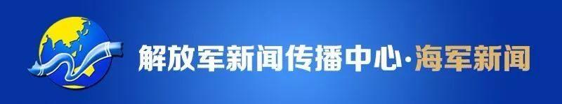 【献礼70华诞】兵布千里外,共唱我的国