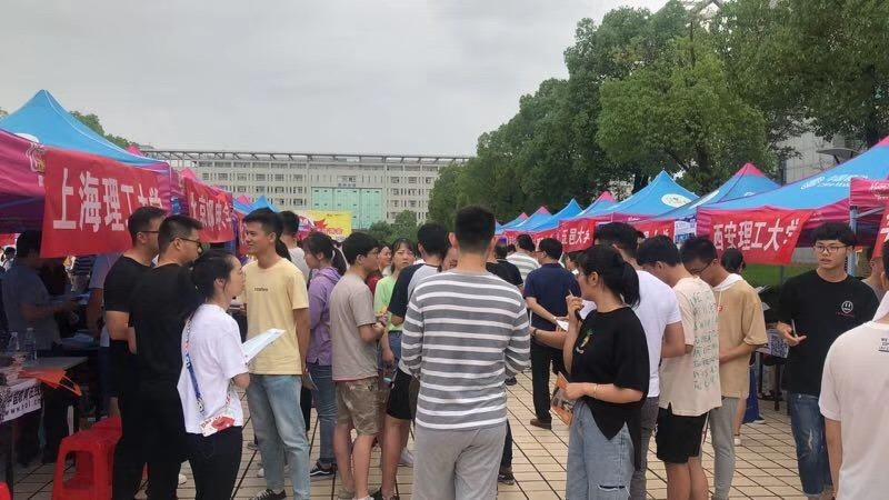 10月13日,广东场2020研招咨询会不见不散