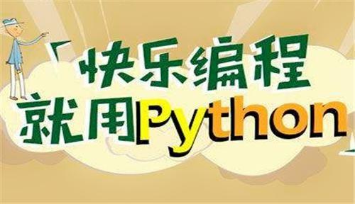 12个Python程序员会用到的编辑器,你用过哪几个?