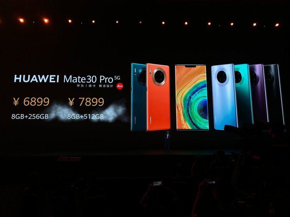 华为Mate 30系列国行版售价公布,最低只需要3999元