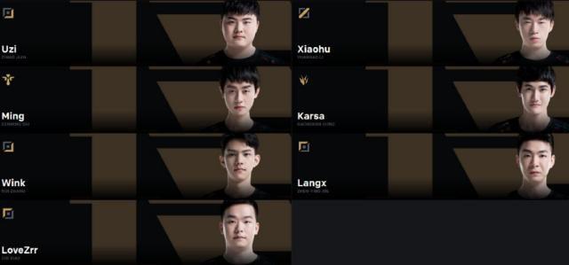 LOL:S9选手名单公布,FPX没有意外,IG成笑话:小乐言脸呢?