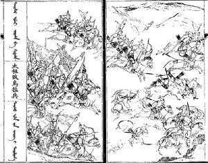 长袖善舞与战力卓绝:努尔哈赤如何统一女真?