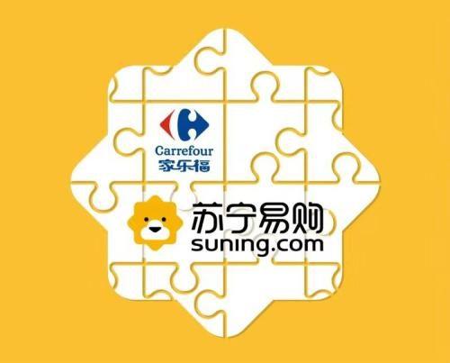 正式完成收购80%股份交割 苏宁易购控股家乐福中国