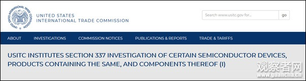 美国对半导体产品发起两项337调查 联想、一加等涉案