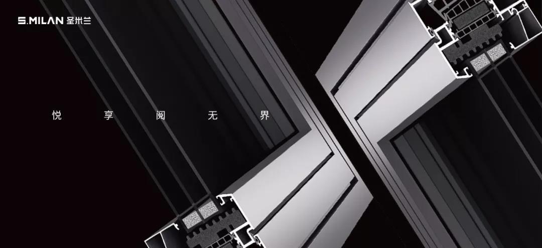 鋁合金門窗十大品牌知識課堂,家居窗戶的開啟方式和特點介紹