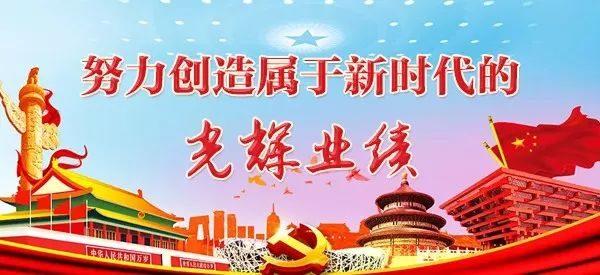 新中国峥嵘岁月|思考和探索中国自己的路