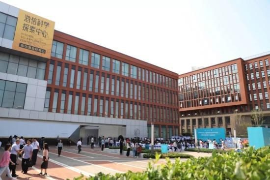 海信科学探索中心正式对外开放