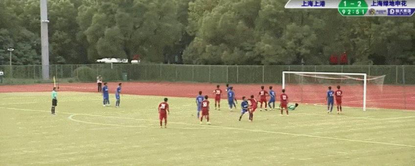 U19出现惊愕一幕!上港申花比赛发生冲突,10名球员动手甚至互踹
