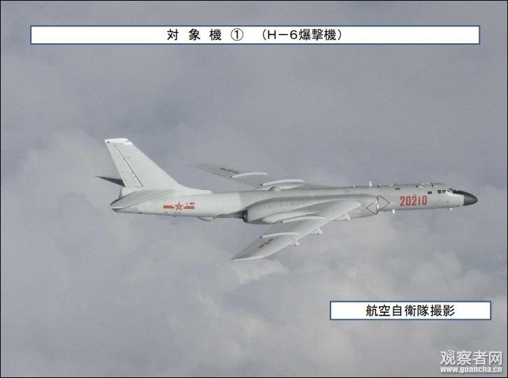 日称中俄战机一同接近钓鱼岛,实属罕见