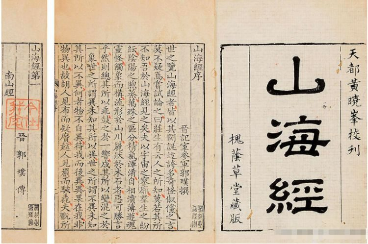 中华第一奇书缺页在朝鲜发现,美学者:中国人太伟大了