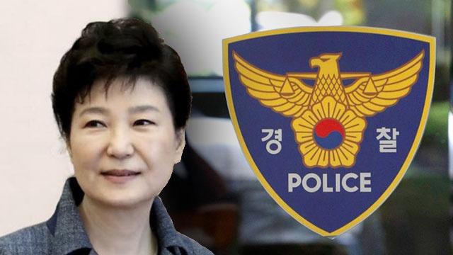 朴槿惠堂侄被杀案重启调查,警察已对凶器上的指纹进行重新检测