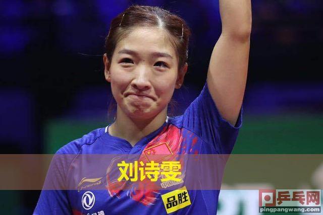 日媒报道中国这个乒乓球大省有气魄,以一省之力集全国英才