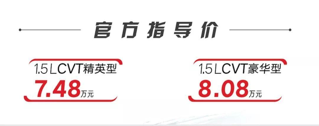 """7.48万起,宝骏6座""""神车""""新款上市,动力更平顺"""
