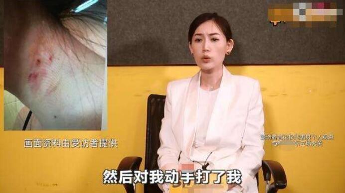 马蓉辟谣怀孕后高调亮相,装扮精致大秀身材,网友:这是要出道?
