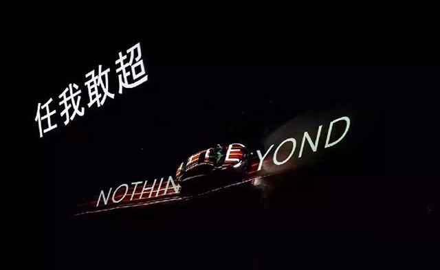 【新中国神车巡礼】日系前驱之王 本田思域的中国传奇之路