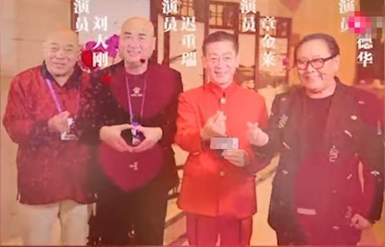 86版《西游记》师徒四人合体,已至暮年仍老骥伏枥,集体表白祖国