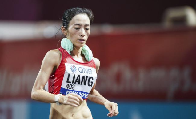 田径世锦赛中国首金诞生 女子50公里竞走中国选手包揽金银