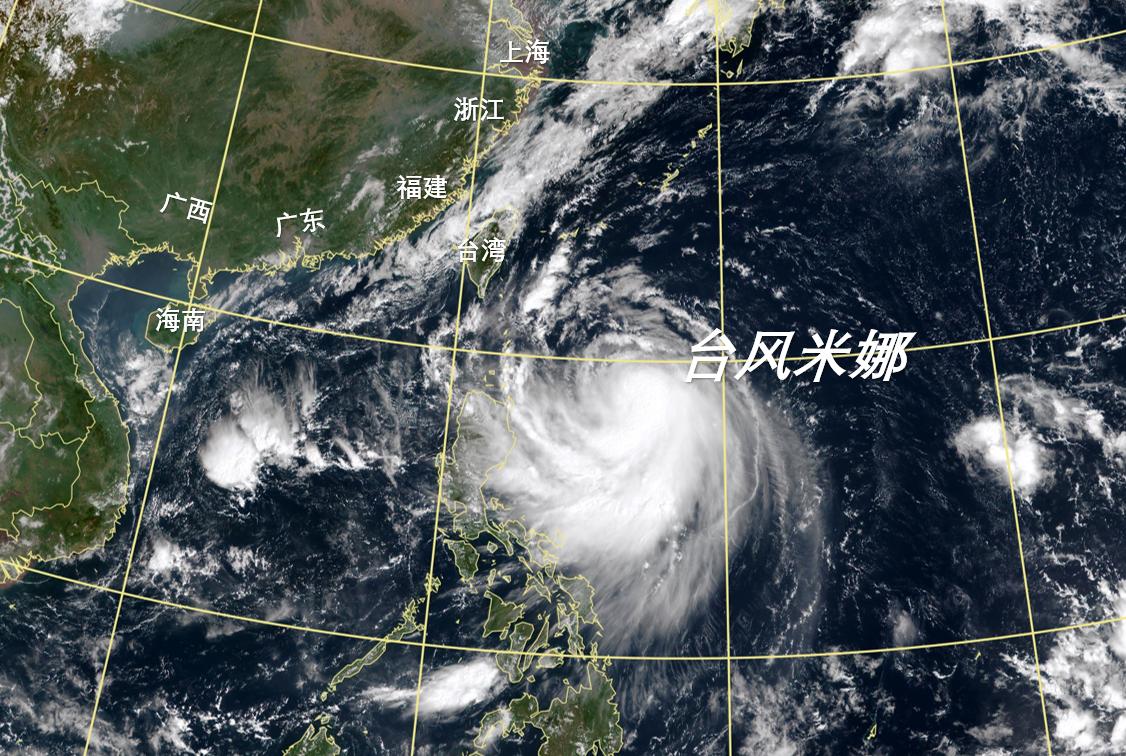 可能登陆!米娜台风将深度影响台浙沪,广东闽南还是吃下沉