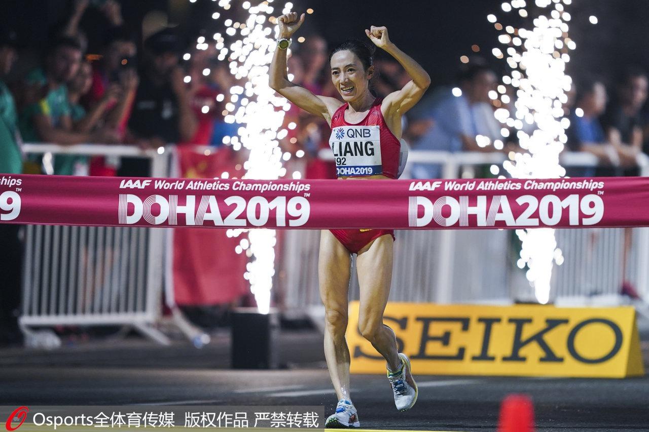 多哈田径世锦赛 中国代表团首金诞生 梁瑞夺女子50公里竞走冠军