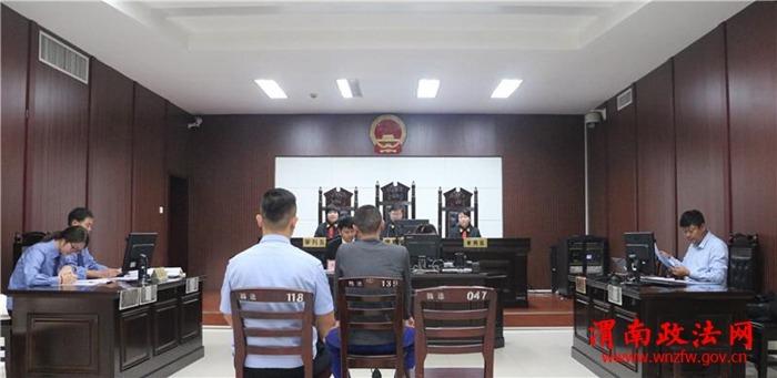 渭南中院刑二庭首次當庭宣判一起認罪認罰案件(圖)