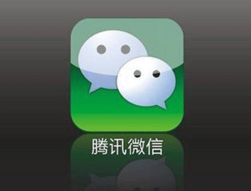 """繼提現收費后,微信又一功能即將收費!無數網友感到""""心寒""""!"""