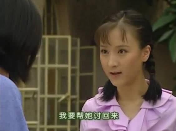 同样是花季少女,为什么如萍的发型,有一个别人都没有的特点?
