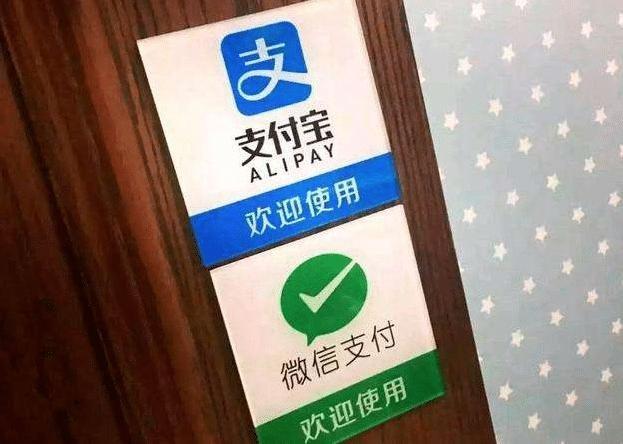 """中國""""引以為傲""""的移動支付,為何卻遭到發達國家的集體排斥?"""