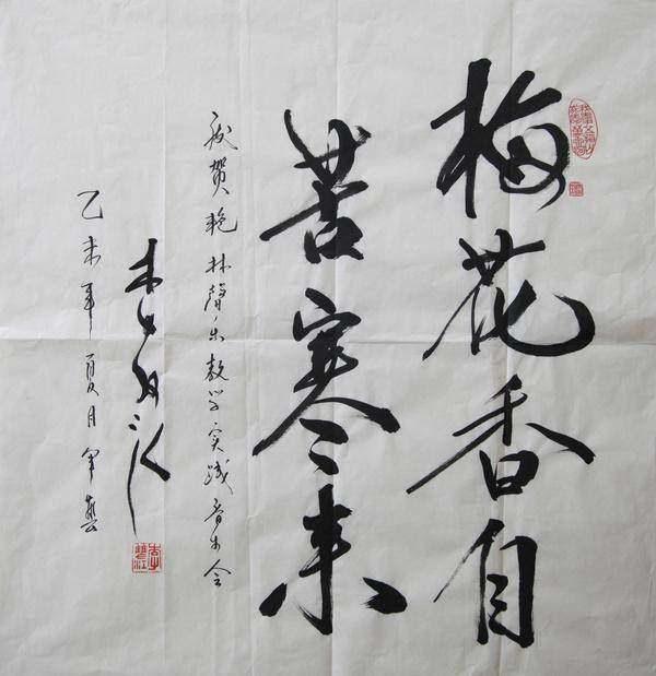李天一書法比李雙江的強,父親比不過兒子?網友驚呼:那也叫書法?