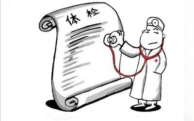 醫院裡哪些檢查項目必須空腹進行?建議收藏起來,免的白跑一趟!