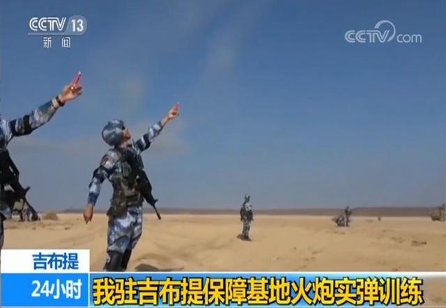 中國軍隊新迷彩裝不僅更帥氣,還是處處有黑科技體現新戰斗力
