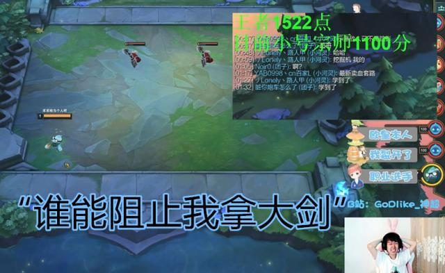 """云頂之弈9.19:搶裝備的版本?王者段位玩家""""賣血""""方式太狠了!"""