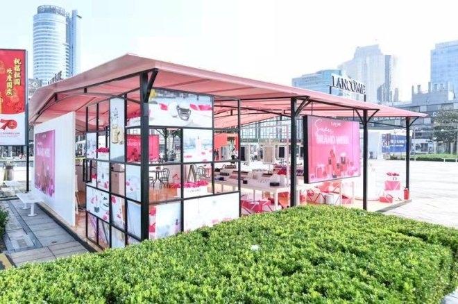 銀泰攜手蘭蔻、雅詩蘭黛探索新零售 在寧波開出快閃店