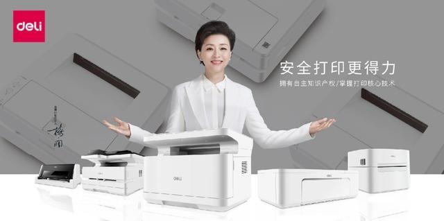 喜訊 | 浙江安可環保與得力集團有限公司達成合作