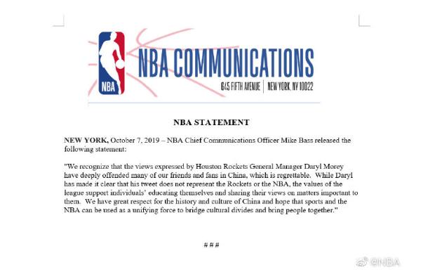 NBA首席傳播官就莫雷涉港不當言論發布聲明:對他的言論感到極其失望