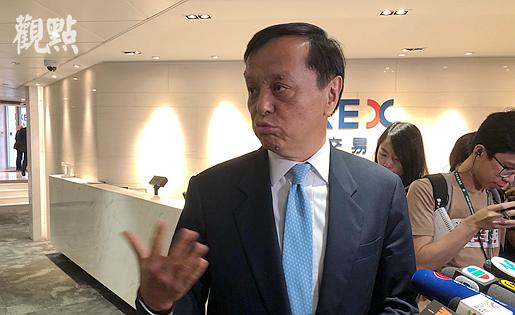 李小加:港交所是全世界唯一的创新性连接市场