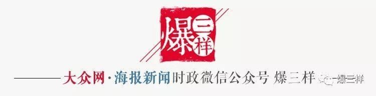 山东钢铁董事长陶登奎辞职,王向东接任,拟在临沂、烟台等5地设立分公司