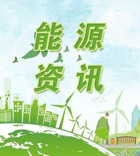 中国石化同中国太平签署战略合作协议
