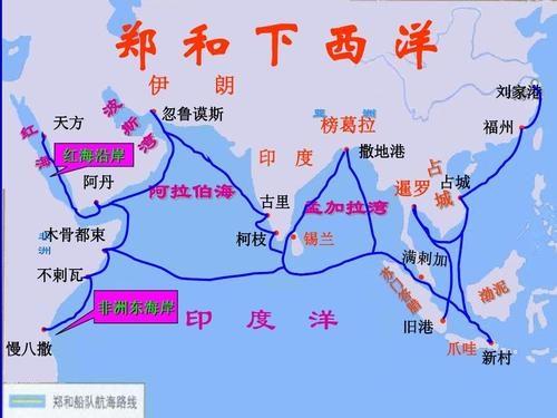 郑和下西洋插曲:捎带手把当时世界上最大的海盗集团剿灭了