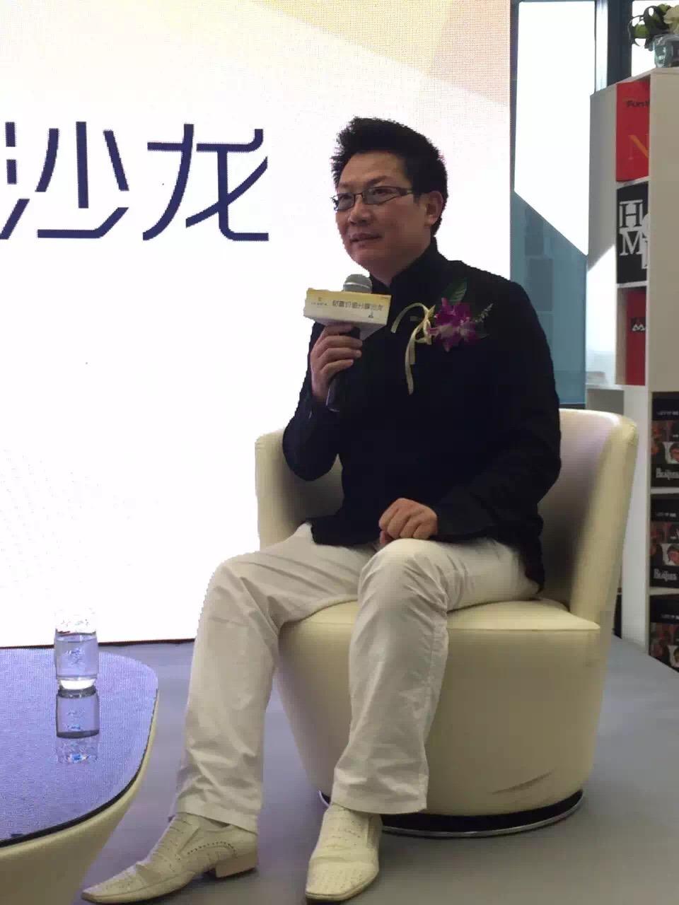 中企资本联盟CECU主席杜猛北京保利国际广场财富价值分享沙龙主讲