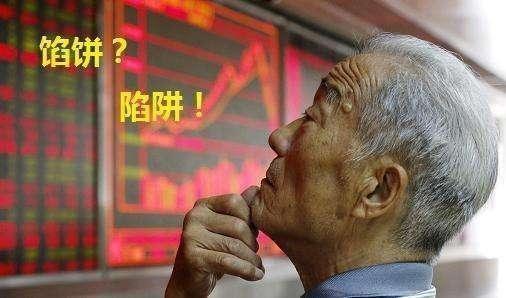 中国股市逼空式上涨,新韭菜排队进场,为何老股民反而不敢入市?