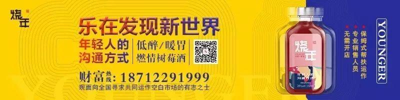 安徽省桐城电视台_引领健康,他们荣耀当选!-企查查