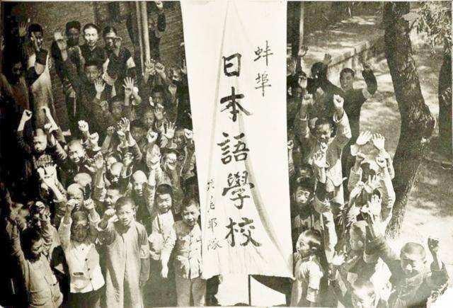为啥反对沦陷区中国人讲日语?这个日本人算是说了句良心话