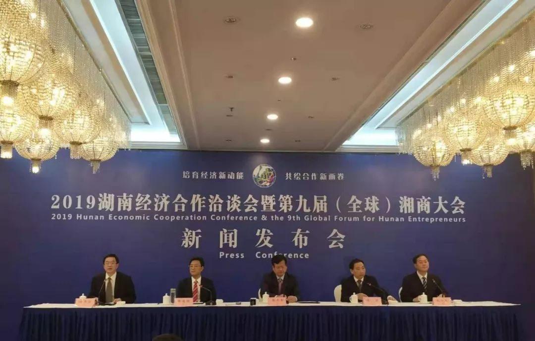 """6天后益阳举办湘商大会,首次冠名""""全球"""",还"""