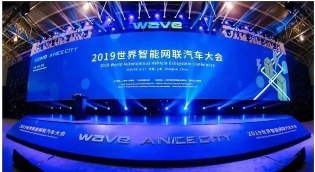 """比亚迪DiLink首次亮相2019""""世界智能网联汽车大会"""