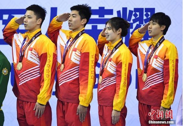 军运会游泳项目收官 中国队收获27金