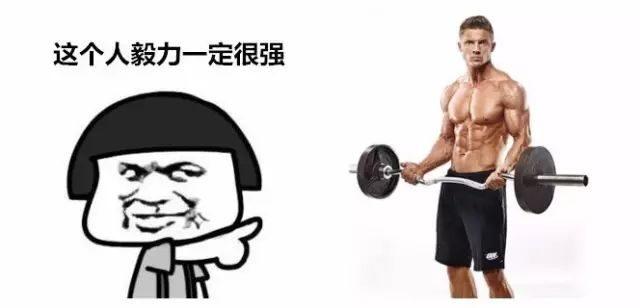 中國人的身材為什麼不如歐美?一組對比圖揭開真相