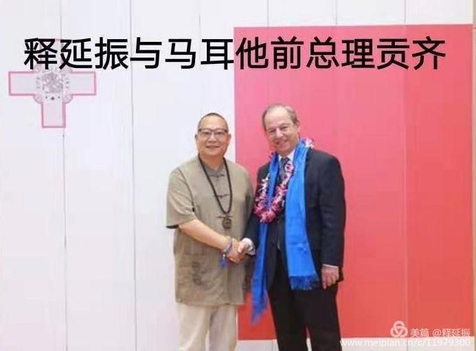 中华文化一元直播间上线了