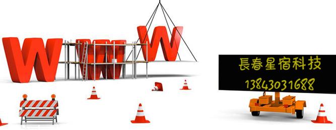 企業網站建設過程中有哪些關鍵因素