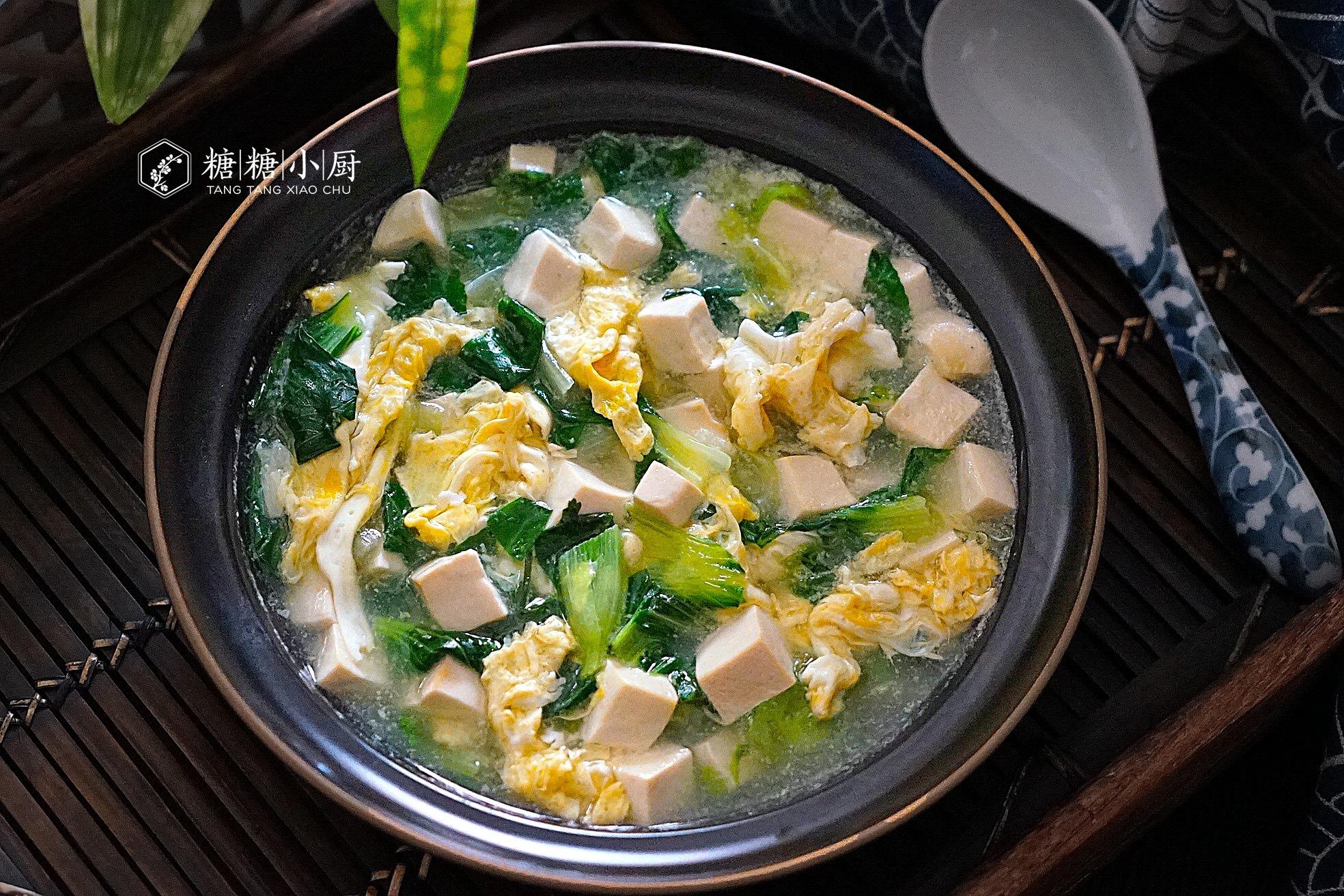 冬季午餐每天来一碗这菜羹,营养又暖和,越冷越想喝